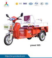 2016 direct supply manufacturer in china 48v 500w electric cargo and passenger tricycle three wheel scooter