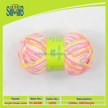 shanghai eco friendly knitting yarn manufacturer SMB good sale oeko tex quality hand knit 100% acrylic spray dye yarn