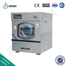 Industrial used commercial washing machine