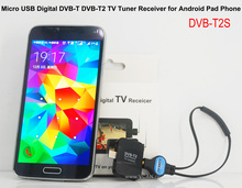 Mobile Phones With TV Tuner DVB-T2S Android DVB-T2 DVB-T TV Receiver For Phone Pad
