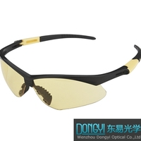 Fashion Sports Safety Glasses