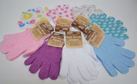 New design high quality nylon exfoliating bath gloves Child bath gloves.