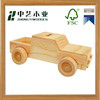 car shape assembling unfinished french FSC miniature educational children wooden toy