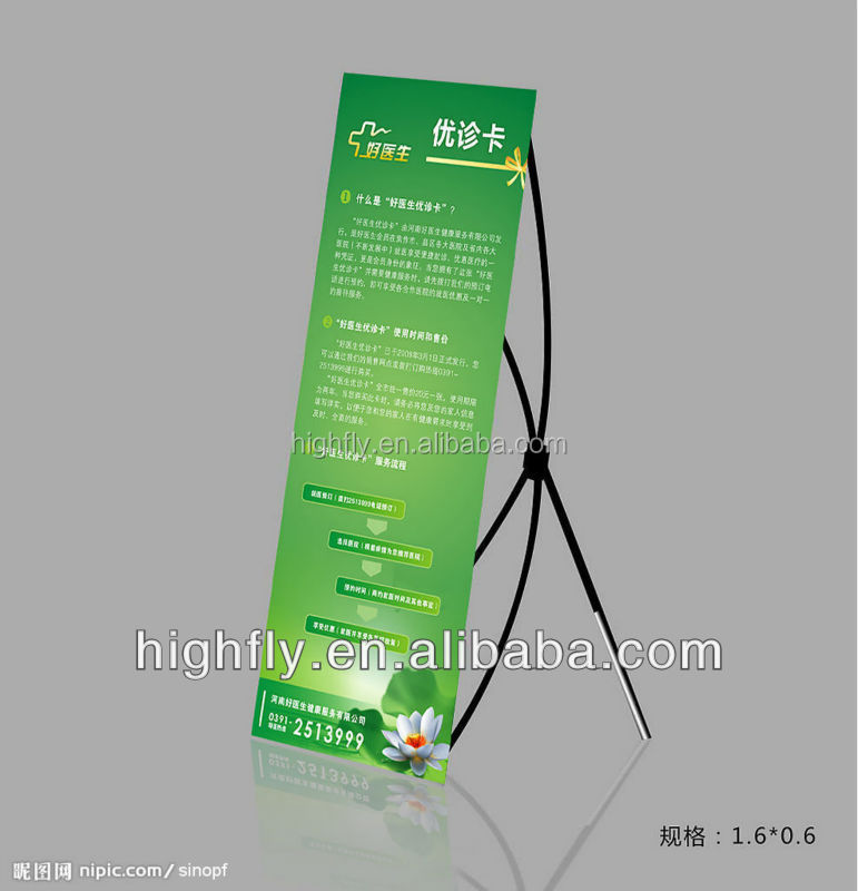 FLY-RS10 Roll up X-banner for exhibition booth material,display materials