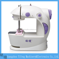 MingFeng 201 hot sell household mini sewing machine with CE cetificate