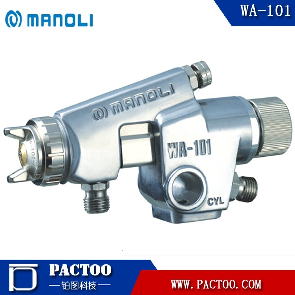 WA-101-ZP Professional Wear proof Automatic Ceramics spray gun