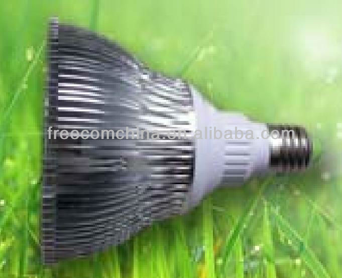 Aluminum led light bulb parts cover for outdoor