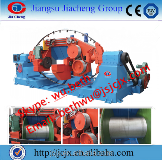 JCJX-1250 double twist machine / bunching machine/ stranding machine