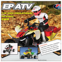 FS-53802 FS-53802A 1/10 2WD Electric ATV (NEW)