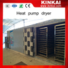 Hot air circulating food drying machine/agricultural food dehydrator