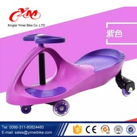 Made in china toys for kids Swing car/Favourite Plastic Toy Used Baby Swing/Ride On Swing Car for Children