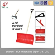 Good after-sale service model pusher snow shovel