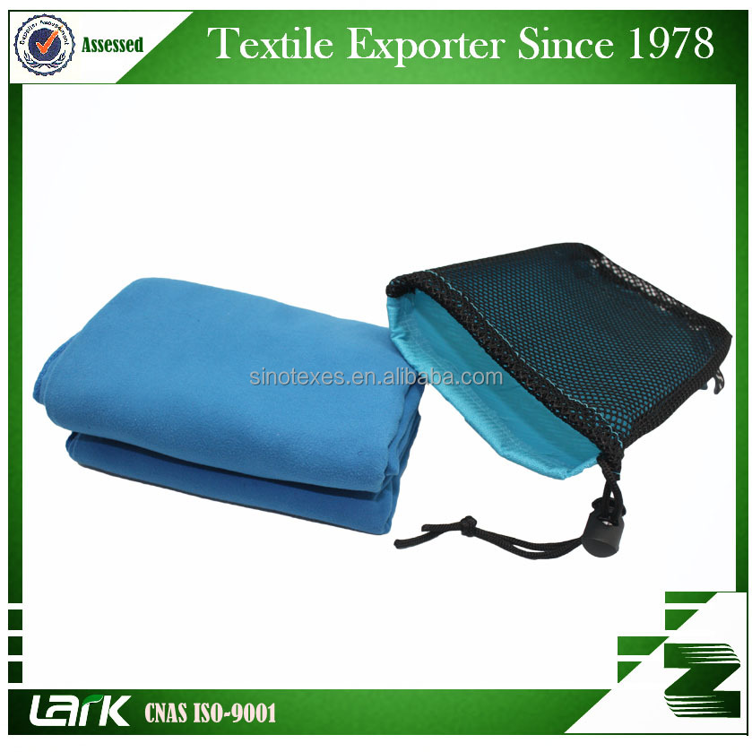 High quality traveling towel set Microfiber suede Towel with carrying bag