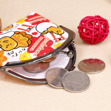 Custom PVC Funny Coin Purse