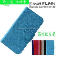 alibaba china,low moq wallet leather flip case for lenovo a706
