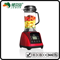 2016 Homemade fruit smoothie maker, kitchen appliance food processor