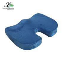 Good Quality Memory Foam Stadium Office Seat Cushion , Direct Factory Seat Cushion