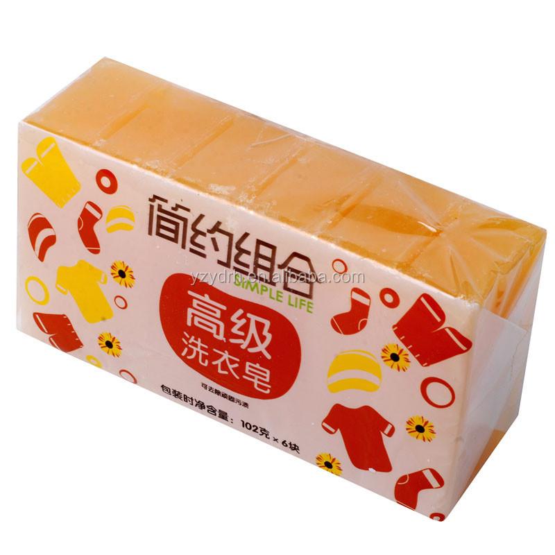 Brands Of Laundry Bar Soap - Buy Laundry Soap,Laundry Bar ...