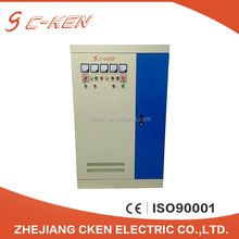 CKEN High quality 600 kva ac automatic big power voltage stabilizeer