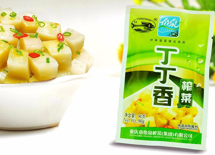 FISH WELL BRAND Diced Preserved Vegetable, 90g per Bag, YuQuan DingDingXiang ZhaCai