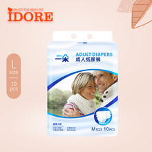 incontinence products super absorbent adult baby diaper briefs