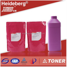 Toner manufacturer, Compantible bag toner powder for use in Canon IR5000 copier machine