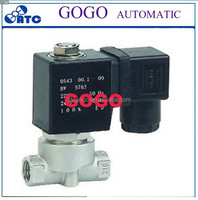 diverter valve butter fly valve laboratory gas valves
