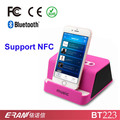 2017 new portable speaker bluetooth home speaker with phone holder support NFC