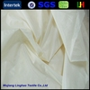 Winter down proof 100% polyester inner lining fabric/insulation,fill