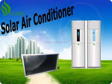 Best price 48000 btu floor standing air conditioner