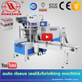 2015 Hongzhan ST6030 Plus carton box bottles cans automatic shrink wrapping machine