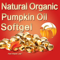 Capsules,Softgel Capsule Dosage Form and Immune & Anti-Fatigue Function Pumpkin Seed Oil