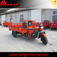 3 wheel motorcycle/4 wheel motorcycle/electric cargo