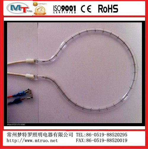 MTL2014-919 infrared lamp for oven ( Better Manufacturer In China ) Give a better price