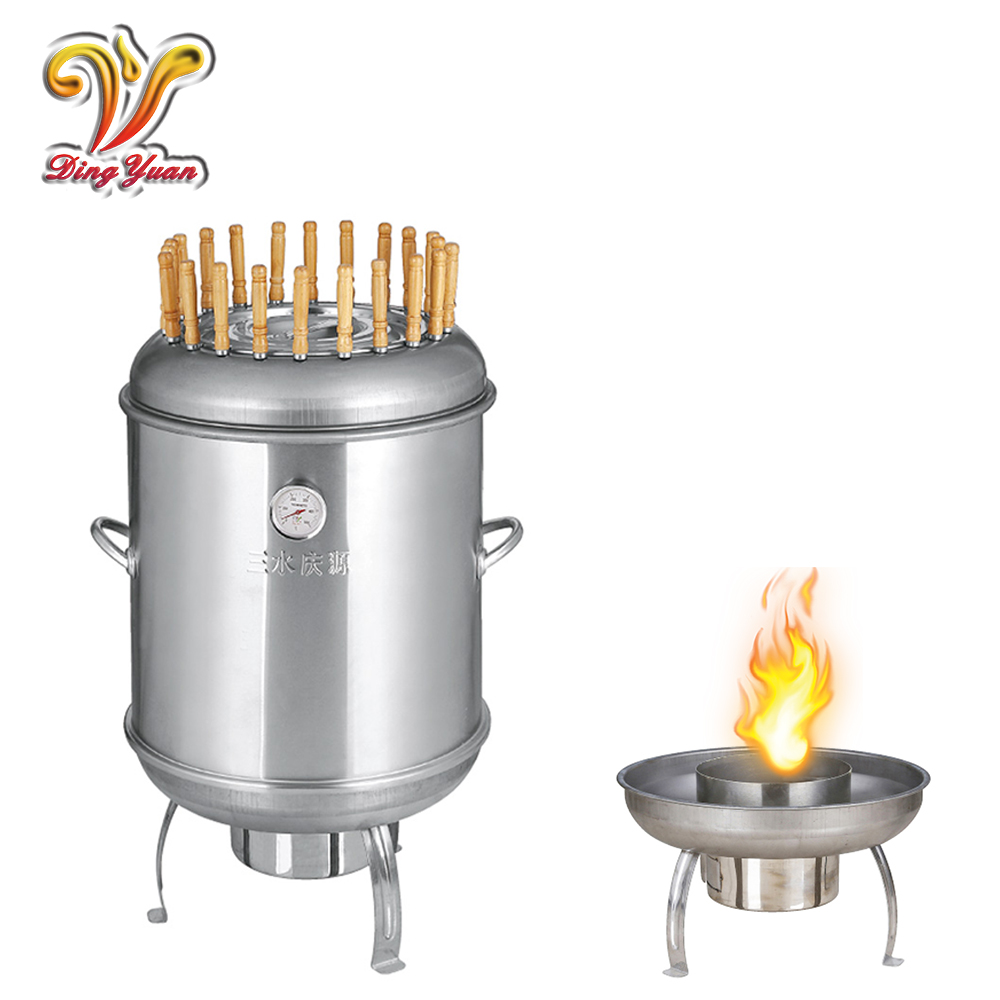 Commercial Charcoal Vertical Barbecue/BBQ grill for Outdoor Home Party