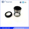 NBR/EPDM/VITON secondary seal pump mechanical seal