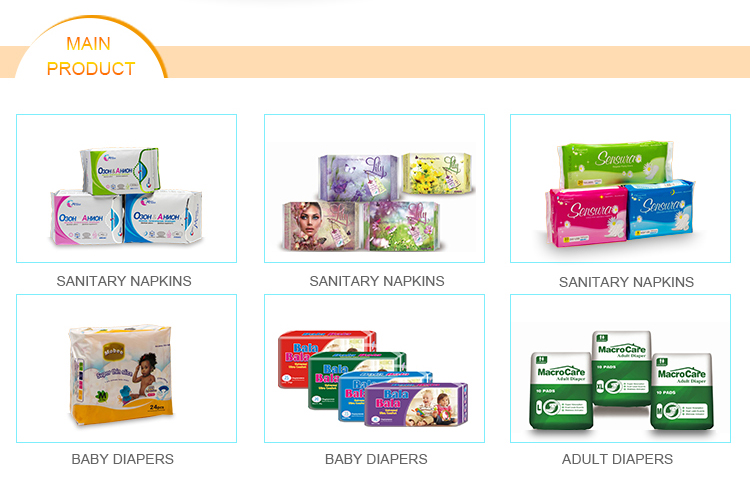 Cheap disposable adult diaper