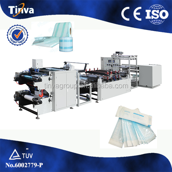 New Style LD-600 Medical Sterilization Pouch Making Machine with CE Certificate