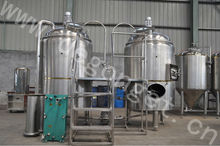 beer brewing plant 300L microbrewing equipment