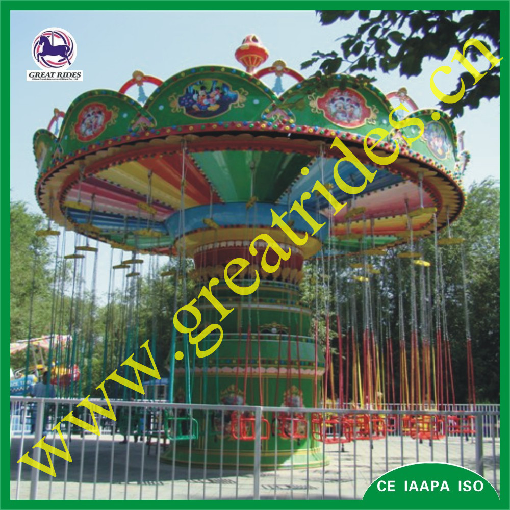 Amusement park item swing ride 24 seats flying chair for sale