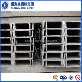 Channel steel in metal building materials
