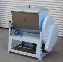 hot sale automatic stainless steel dough mixer (400kg/h)