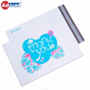 Plastic hdpe good looking christmas poly mailer packaging bags with high quality