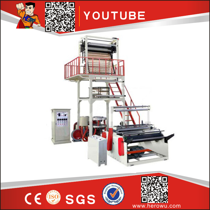 HERO BRAND high quality agriculture mulch film making machinery