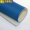 8.0mm thick indoor pvc futsal court flooring