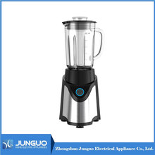 2016 superior quality 220V juicer blender