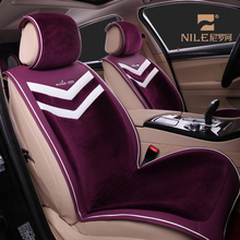 Girly Car Seat Cover Purple for Female Lady Driver