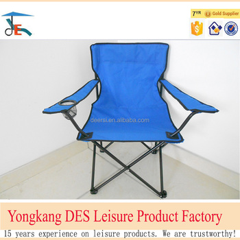 15 years experience outdoor folding camping chair iron frame with cup holder