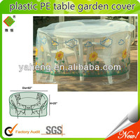 vinyl outdoor furniture covers(600D or PE transparent)