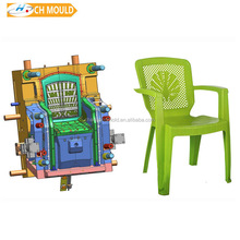 Plastic Cheap Modern Design Outdoor Garden Chair With Arm Mould